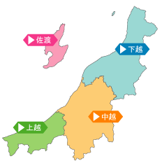 新潟県内地域図
