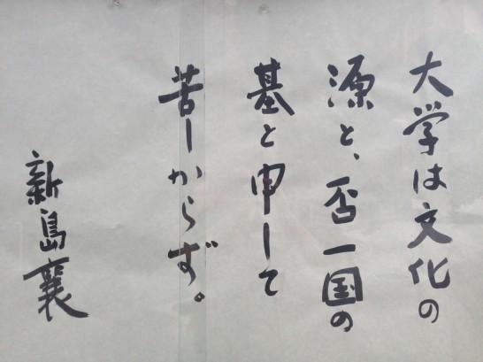 2014-06-14 17.11.07_tn