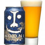 この夏こそ、日本の美味いクラフトビールを飲もう!ヤッホーブルーイングの「インドの青鬼」がいいぞ
