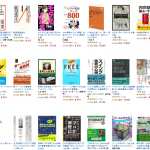 【Kindle大セール】高価格の経済学・統計学・数学関連書も全品まとめて20%還元キャンペーン