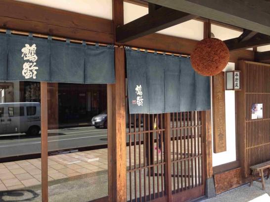 shiozawa3