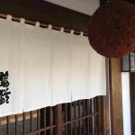 新潟県南魚沼市の銘酒「鶴齢」がJALビジネスクラスの機内食日本酒リストに登場