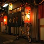 吉田類の酒場放浪記と世界入りにくい居酒屋