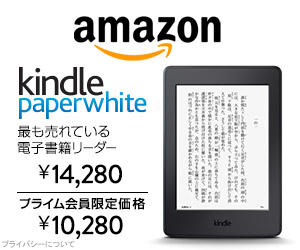 kindle-sale-4000off