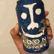 aooni