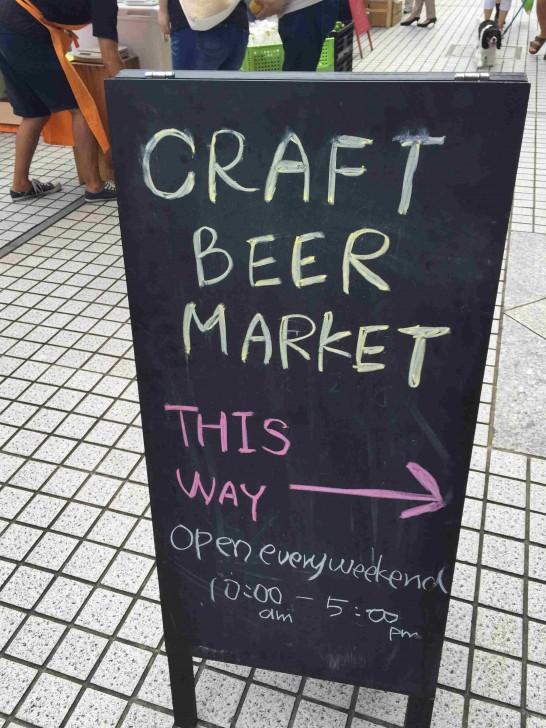 craftbeer-aoyama1