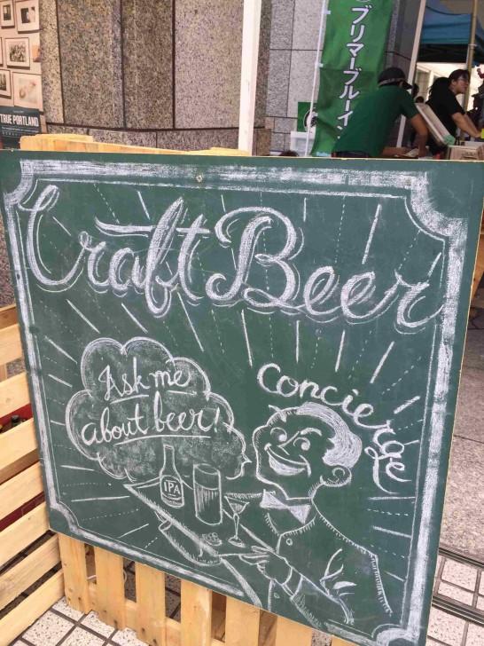 craftbeer-aoyama2