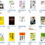【Kindle特大セール】世界トップレベル・プロゲーマーの思考と情熱