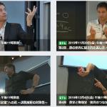 NHKの数学ミステリー白熱教室がおもしろい|数学の大統一に挑む