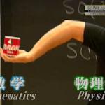 数学ミステリー白熱教室|数学と物理学の驚異のつながり
