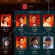 wowow-shizumanu-cast