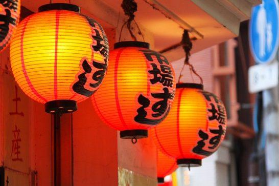 lantern-1736702_640