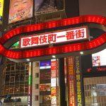 歌舞伎町ホストの帝王・ローランドの言葉にみる至極真面目なプロ意識