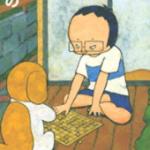 『将棋の渡辺くん』のヨメが書く名人の日常ノンフィクション漫画