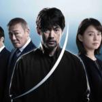 WOWOW新作ドラマ『さまよう刃』は遺族の復讐と少年犯罪をテーマにした東野圭吾の問題作
